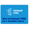 """Тариф """"Квартальный"""""""